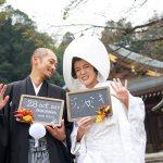 群馬高崎前橋和婚
