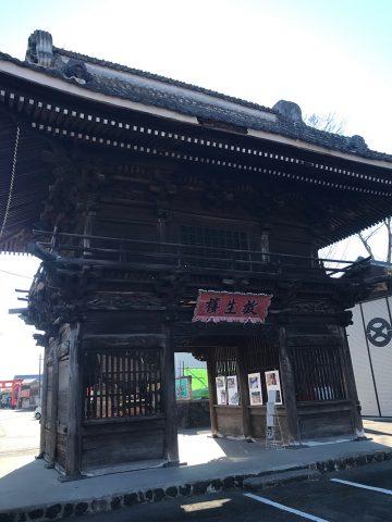 和婚神前式神社で挙げる結婚式