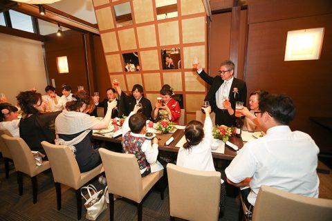 家族親族結婚式お食事会