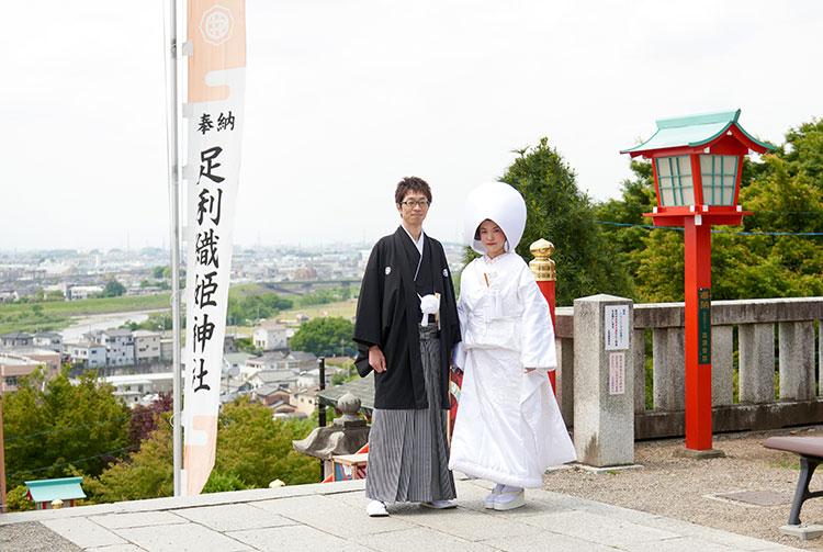 足利市織姫神社結婚式