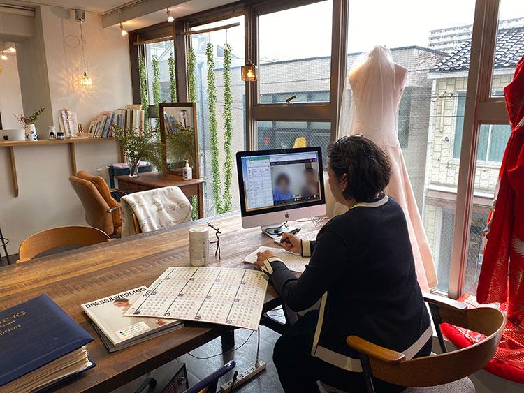 神社結婚式オンライン相談