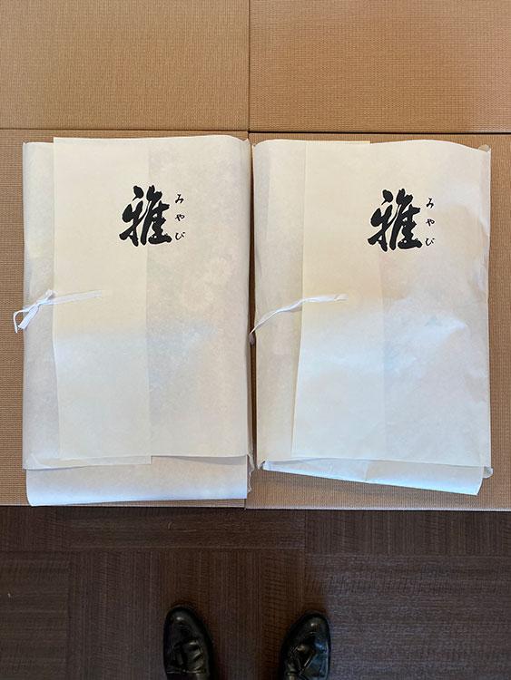 群馬県和婚神社神前結婚式新作色打掛