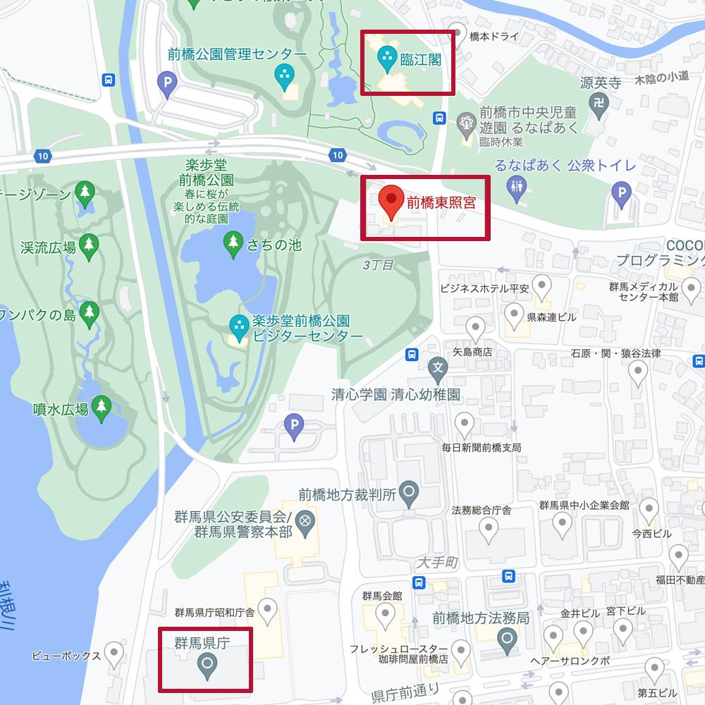 東照宮+臨江閣+ヴォレシーニュ
